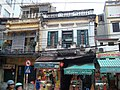 Shops in Old Quarter Hanoi.JPG
