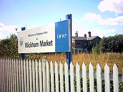 Sign Wickham Market Station - geograph.org.uk - 235849.jpg
