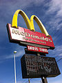 Sign for the McDonald's in Bloomington, Illinois.jpg