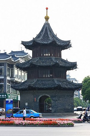 Yangzhou Jianzhen International Half Marathon - The course passes Yangzhou's Wenchang Pavilion