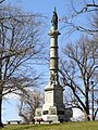 Soldiers and Sailors Monument (Boston) - DSC00224.JPG