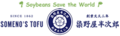 Somenoya large logo.png