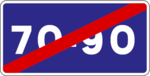Spain traffic signal s10.png