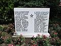Spomenik palim borcima tokom II svetskog rata u Adi.jpg