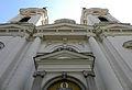 Sremski Karlovci Saborna crkva 1.jpg
