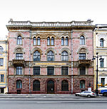 St. Petersburg, office of the First Russian Ensurance Company.jpg
