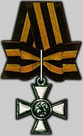 St george cross 3cl.jpg