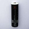 Stabbatterie Duplex 2R10.jpg