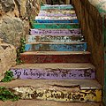Stairs (178426935).jpeg