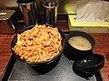 Stamina-don with miso soup, Shōwa Shokudō (スタミナ丼, 味噌汁つき, 昭和食堂) (2009-11-16 20.25.13 by Marufish).jpg