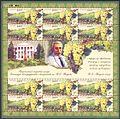 Stamp 2009 Sukholymanskyj bilyj.jpg