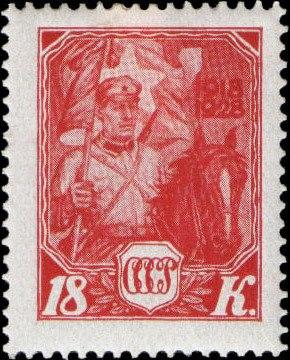 Stamp Soviet Union 1928 305