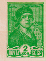 Stamp Soviet Union 1931 332.png
