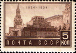 Stamp Soviet Union 1934 CPA454.png