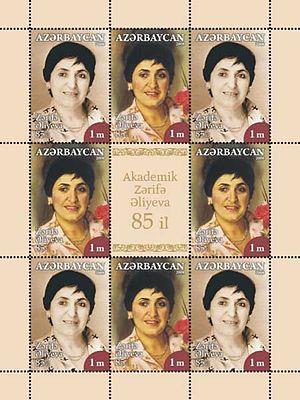 Zarifa Aliyeva - Postage stamps of Azerbaijan, 2008