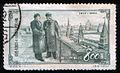 Stamp of China.1953.Scott190.jpg