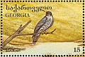 Stamp of Georgia - 1996 - Colnect 292400 - European Hobby Falco subbuteo.jpeg