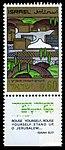 Stamp of Israel - Festivals 5729 - 60.jpg