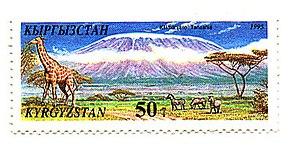 290px-Stamp_of_Kyrgyzstan_098.jpg