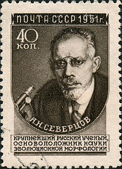 Stamp of USSR 1640g.jpg