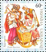 Stamp of Ukraine s633.jpg