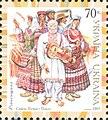 Stamp of Ukraine s703.jpg