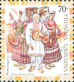 Stamp of Ukraine s703.jpg