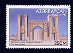 Stamps of Azerbaijan, 1997-489.jpg