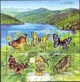Stamps of Azerbaijan, 2002-613-618.jpg