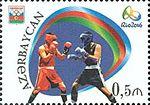 Stamps of Azerbaijan, 2016-1267.jpg
