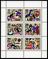 Stamps of Germany (DDR) 1968, MiNr Kleinbogen 1426-1431.jpg