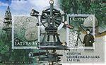 Stamps of Latvia, 2011-07sh.jpg