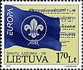 Stamps of Lithuania, 2007-14.jpg