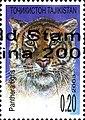 Stamps of Tajikistan, 002-09.jpg