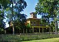 Stearns–Wadsworth House.JPG