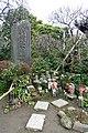 Stele - Hokai-ji - Kamakura, Kanagawa, Japan - DSC08474.JPG
