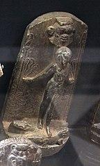 Stele of Horus-N 4219