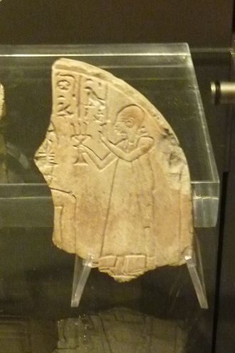 Hori II (Vizier) - Fragment of stela depicting the vizier Hori. Turin, Museo Egizio