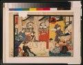 Sugoroku game LCCN2002700185.tif