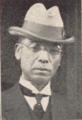 Suketaro Urayama.png