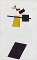 Suprematism. Soccer Player in the Fourth Dimension.jpg