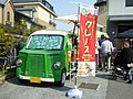 Sweets Shop Trefle Catering at Yume-Kyobashi Castle Road.jpg