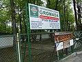 Swinemünde 2010 (Alter Fritz) 28.jpg