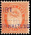 Switzerland Bern 1878 revenue 10rp - 1A.jpg