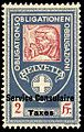 Switzerland federal consular revenue 1915 2Fr - 3.jpg