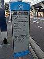 Sydneybusesrealtime.jpg