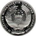 TAJIKISTAN ANNIVERSARY - 20 g Ag Rev.png