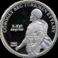 TM-2006-1000manat-Görogly Beg-b.png