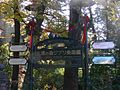 TT061204-16J ghibli museum entrance sign.jpg