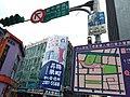 TW 台灣 Taiwan 中正區 Zhongzheng District 中華路 Zhonghua Road 衡陽路 HengYang Road map August 2019 SSG 06.jpg